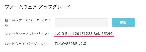f:id:Apps:20180726124401j:plain