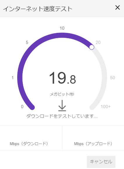 f:id:Apps:20180726130213p:plain