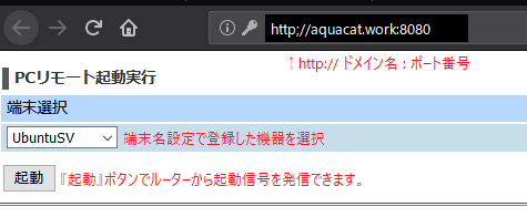 f:id:AquaCat:20190124101239p:plain