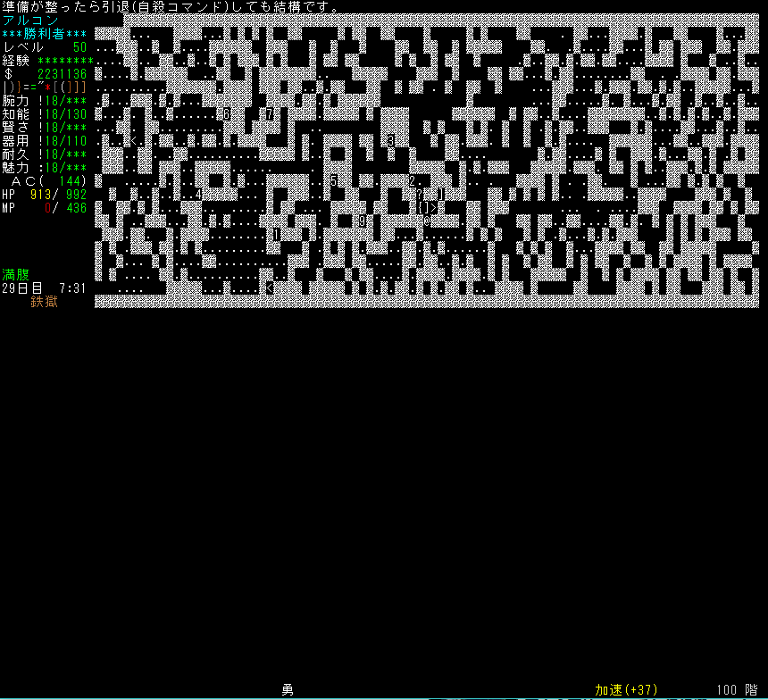 f:id:Aquashrimp:20180212125256p:plain