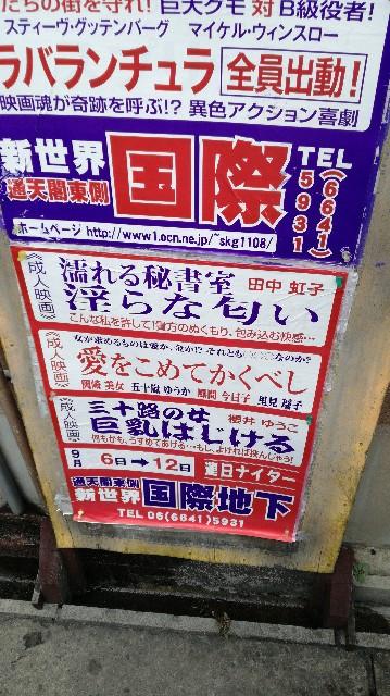 f:id:Arama_kun46:20170910144222j:plain