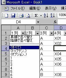 20070926230835