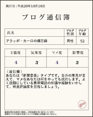 20081017001547