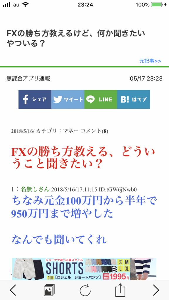 f:id:Arashi7:20180517232713p:plain