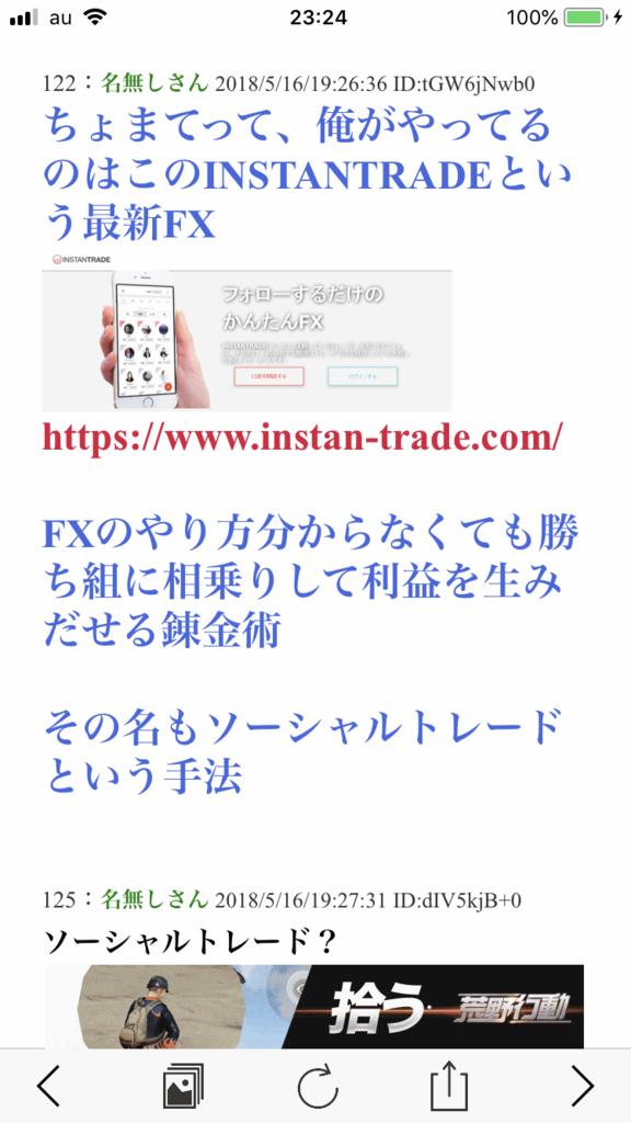 f:id:Arashi7:20180517233145p:plain