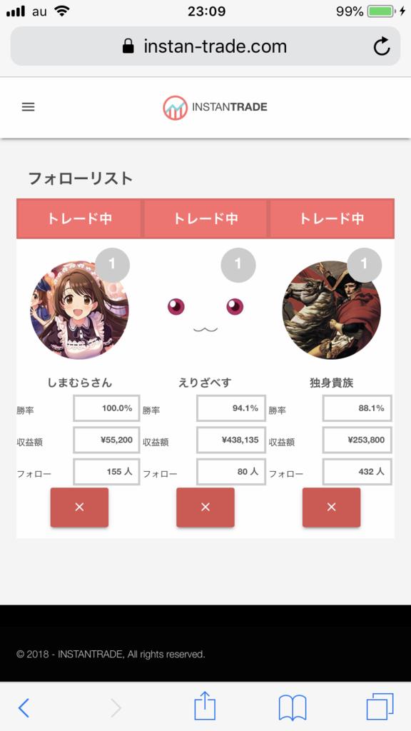 f:id:Arashi7:20180518001910p:plain