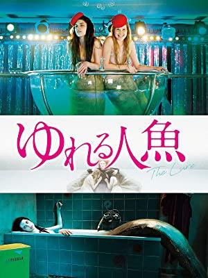 f:id:Arch_movie:20200519040914j:plain