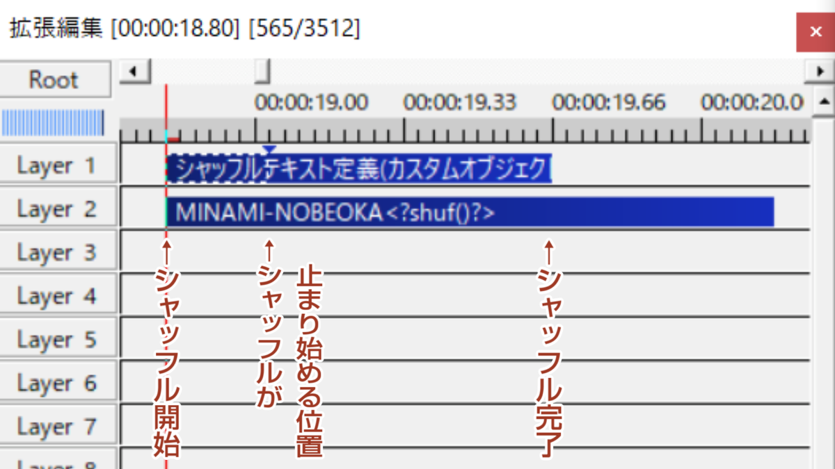 f:id:ArchivE_NcaxaR_9:20210909224145p:plain