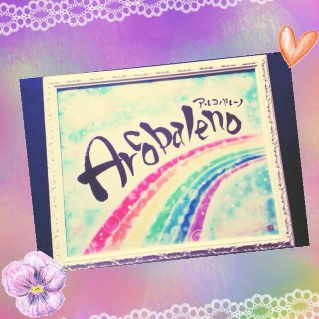 f:id:ArcobalenoYasue:20181107173333j:plain