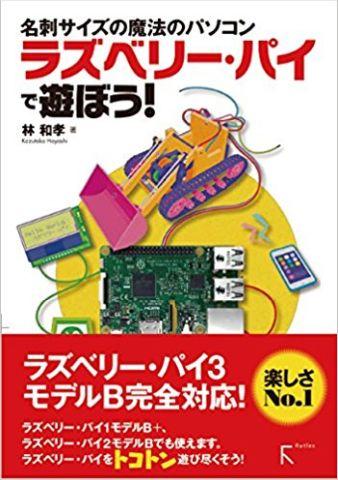 f:id:Arduino:20180122203225j:plain:w200