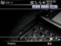 f:id:Arie-zero3:20060220214607j:image