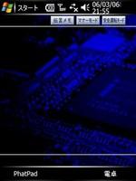 f:id:Arie-zero3:20060307032117j:image
