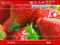f:id:Arie-zero3:20060312022822j:image