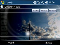 f:id:Arie-zero3:20060415191840j:image