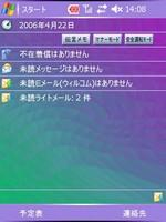 f:id:Arie-zero3:20060422141417j:image