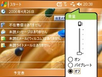 f:id:Arie-zero3:20060426211629j:image