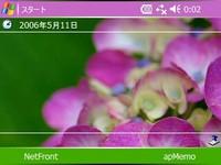 f:id:Arie-zero3:20060511001158j:image