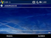 f:id:Arie-zero3:20060603013525j:image