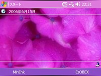 f:id:Arie-zero3:20060615225327j:image