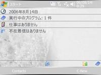 f:id:Arie-zero3:20060814003905j:image
