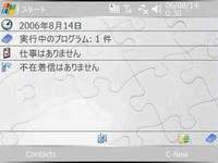 f:id:Arie-zero3:20060814003908j:image