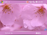 f:id:Arie-zero3:20070401234244j:image