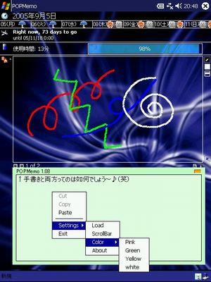 f:id:Arie:20050905233721j:image