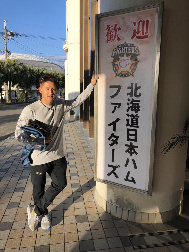 f:id:AriharaOkoku:20200209111535j:plain