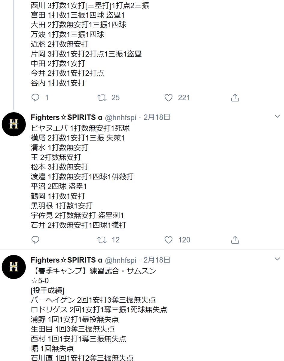 f:id:AriharaOkoku:20200219210633p:plain