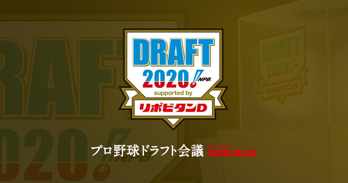 f:id:AriharaOkoku:20201011104437p:plain
