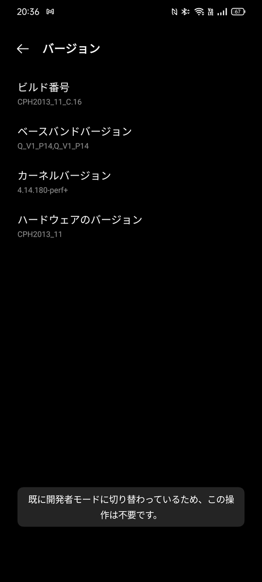 f:id:Arisha:20210511203653j:plain