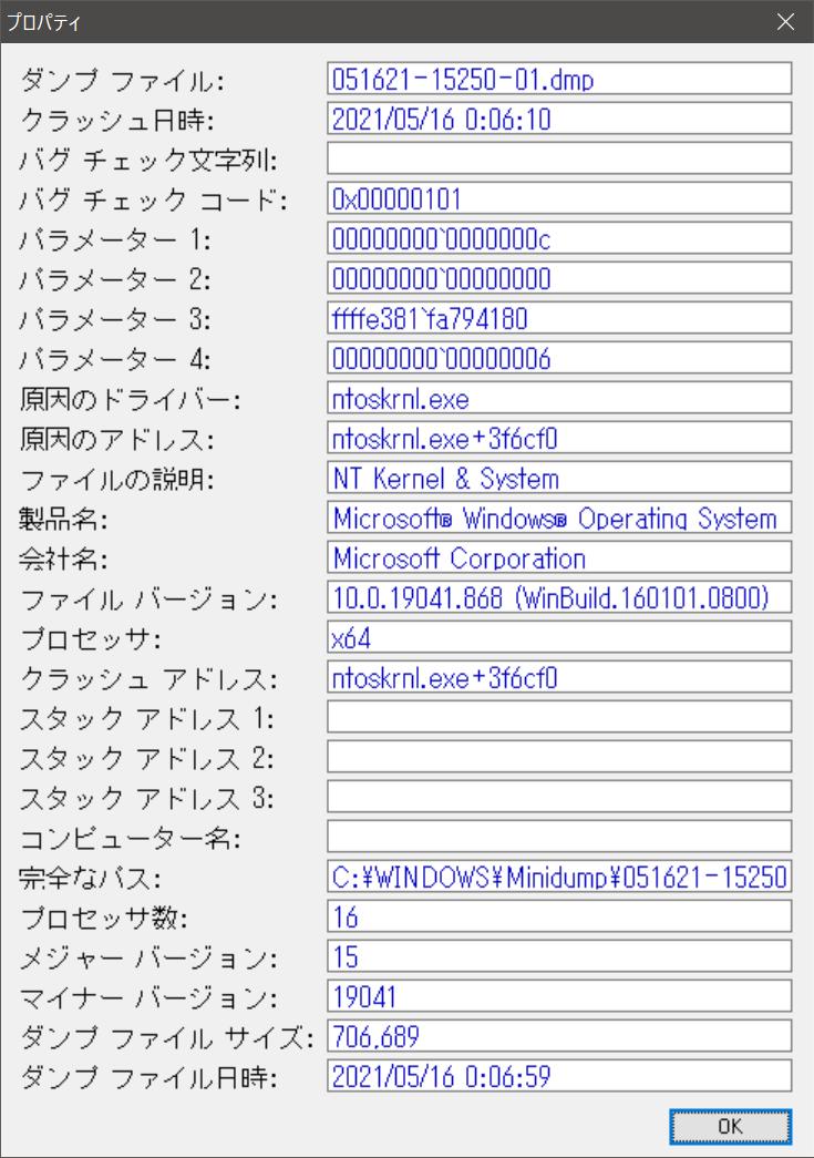f:id:Arisha:20210516094422p:plain