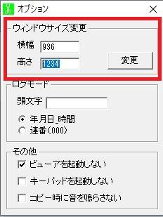 f:id:ArkRoyal:20200724184826j:plain