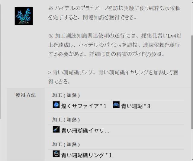 f:id:ArkRoyal:20200809144312j:plain
