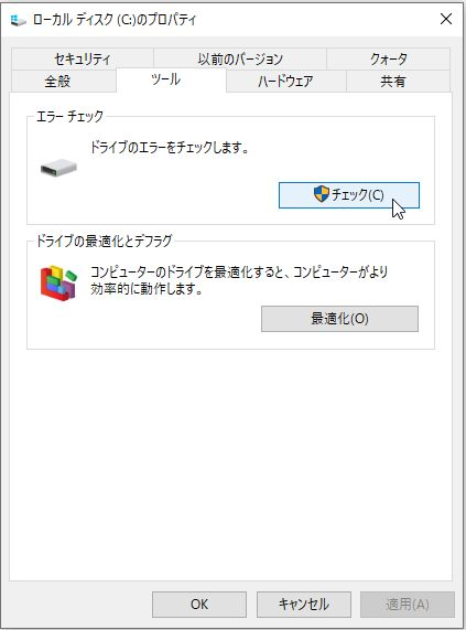 f:id:ArkRoyal:20210707175655j:plain