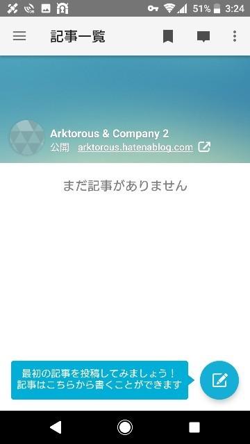 f:id:Arktorous:20180409035048j:image
