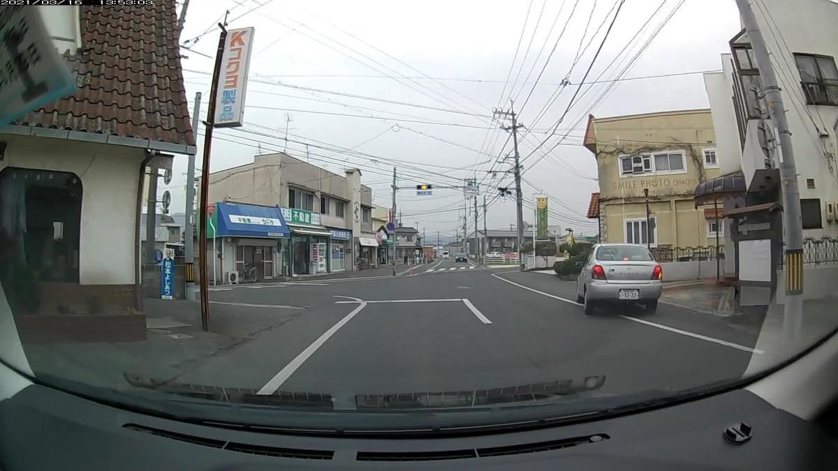 ⑥プラッツ 銀 岡山530 つ 5222【 400m】4桁中3桁同字ナンバー       遭遇から150mで、反対車線の路肩に寄せるという強引な動き。
