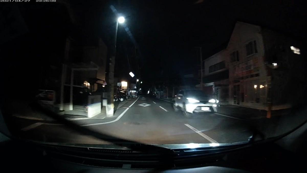 ー遭遇車リストー  〇遭遇順 車種 塗色 ナンバー 自宅までの距離 (容疑・特徴)  令和3年4月27日㈫ 遭遇車総数1台。  ①CーHR 白 岡山301 〇 ・458  500m(赤車両画像ググらせナンバー)   前夜に真っ赤で片目ヘッドライトなプリウス9000が現れていたり、同日昼間に、ふだんからの特定容疑車青アルト・812に引き連れられた青黄赤の3連続が現れていたりする、必ず嫌がらせ容疑要件を満足する車が現れる地点に登場。偶発たり得ない。
