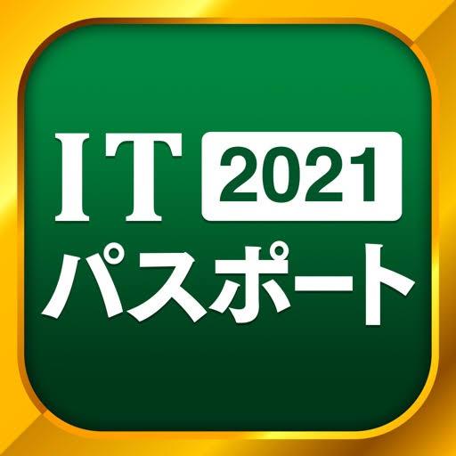 f:id:Arman_Hasegawa:20210414105057j:plain