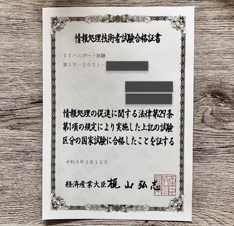 f:id:Arman_Hasegawa:20210414110403j:plain