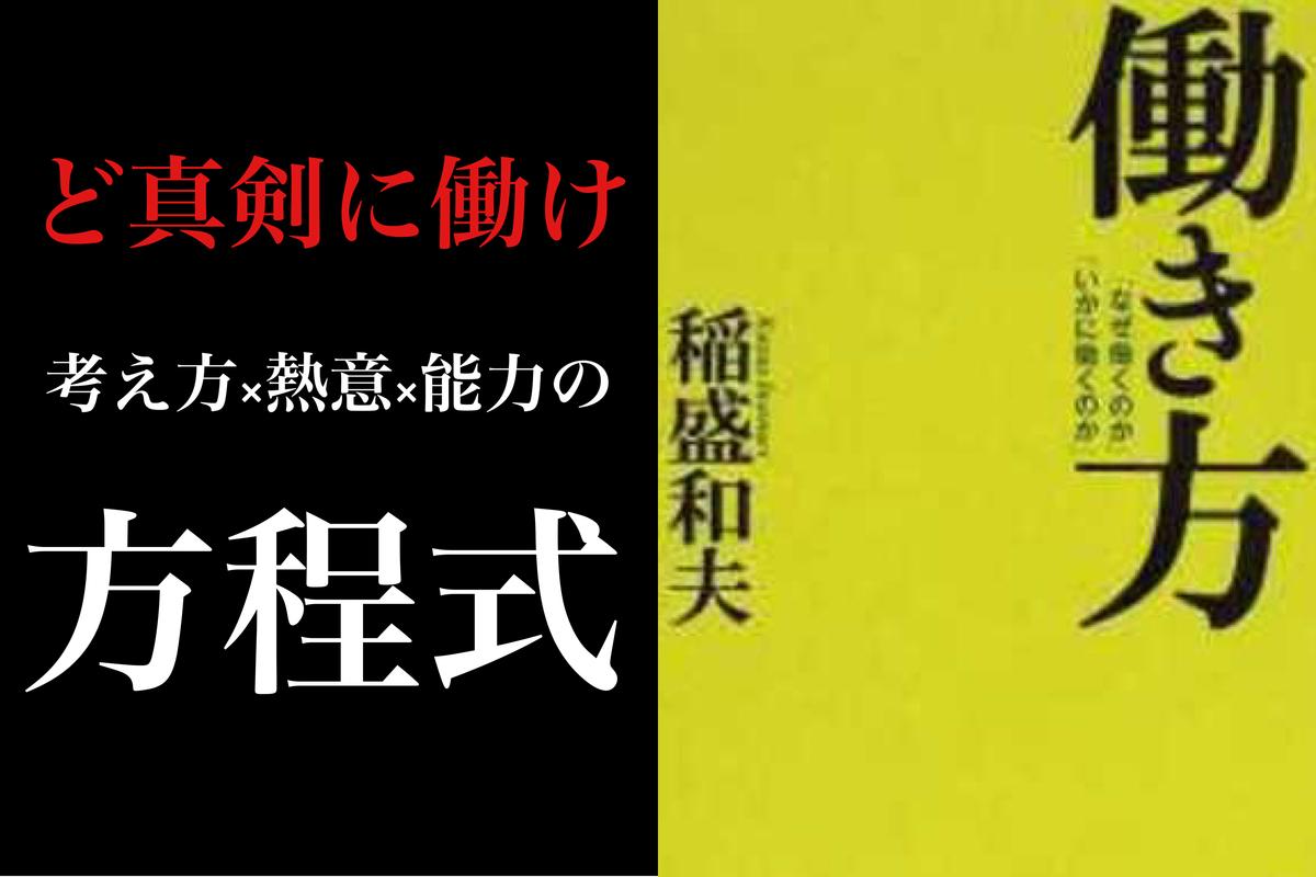 f:id:Arman_Hasegawa:20210619213703j:plain