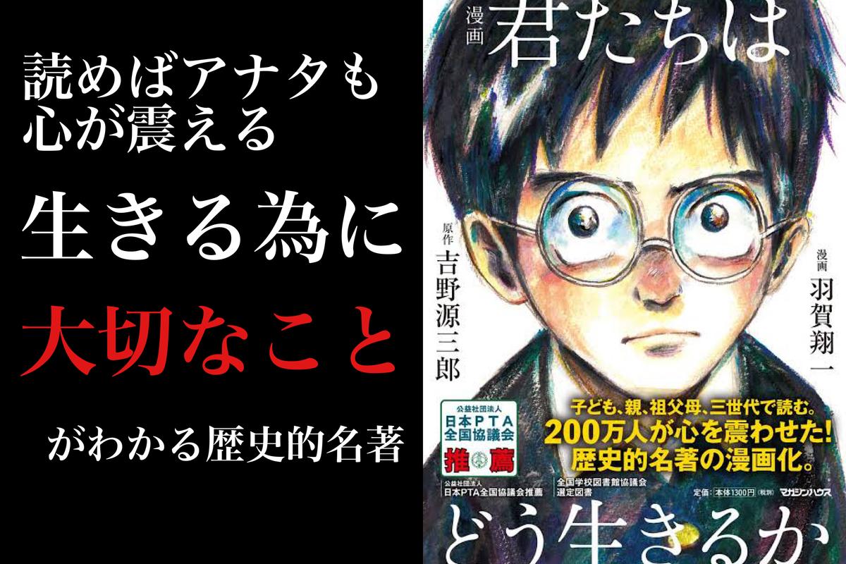 f:id:Arman_Hasegawa:20210702064417j:plain