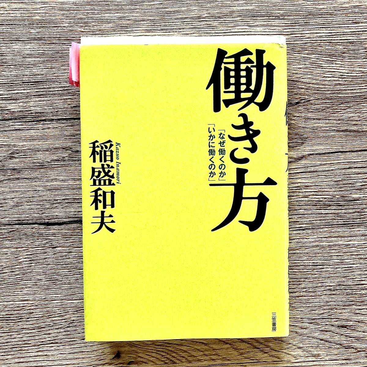 f:id:Arman_Hasegawa:20210702122746j:plain