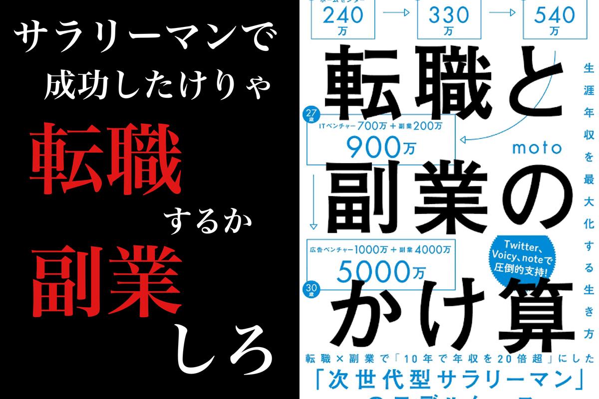 f:id:Arman_Hasegawa:20210704201933j:plain