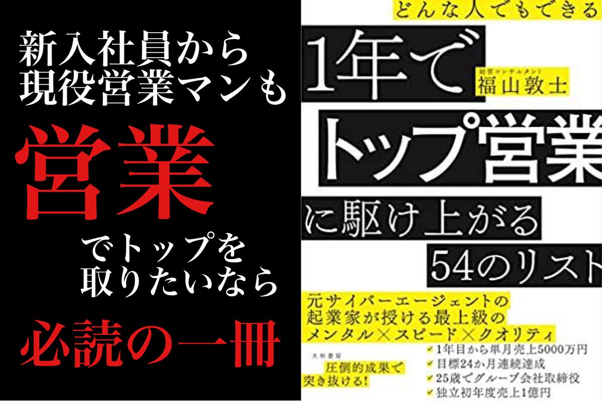 f:id:Arman_Hasegawa:20210706194609j:plain