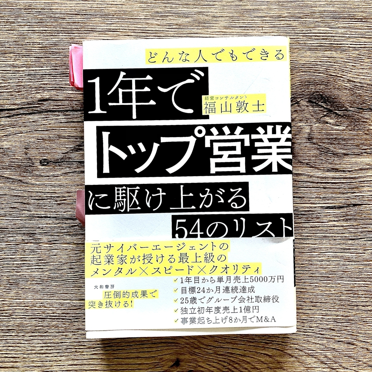 f:id:Arman_Hasegawa:20210706194637j:plain