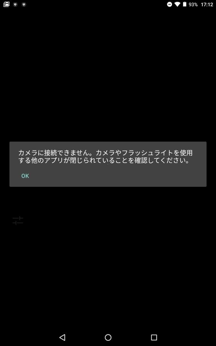 f:id:Armoris:20210108200550j:plain