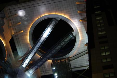 f:id:Artemis:20090920202126j:image:w200