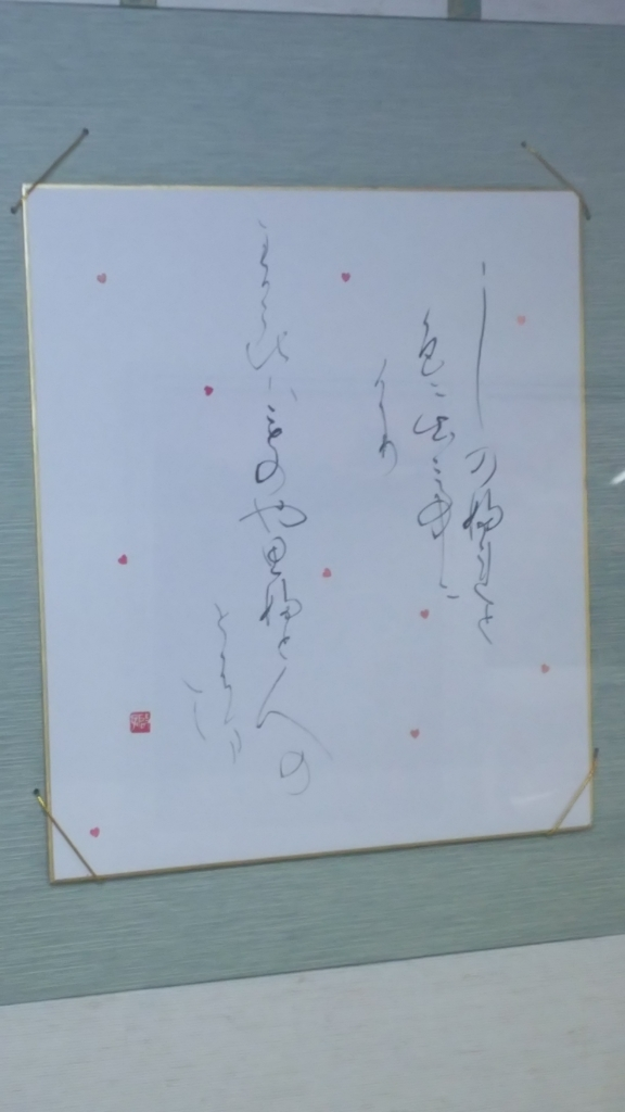 f:id:Aru-Kaishain:20180330224257j:plain