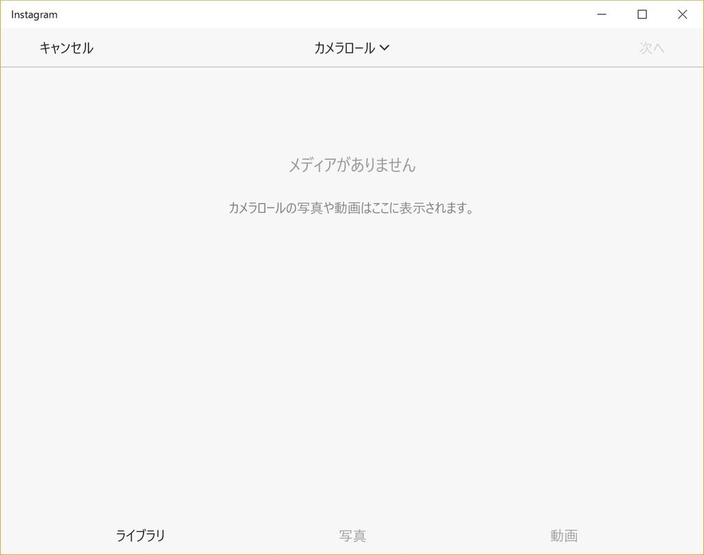 f:id:Aru-Kaishain:20190209165641j:plain